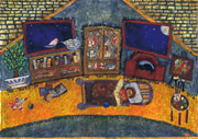 Thumbnail: Jewish Folk Art - Child's Blessing
